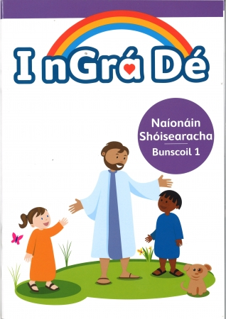 I nGra De 1 Pupil Book - Junior Infants