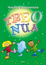 Treo Nua - Senior Infants