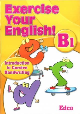 Exercise Your English B1 - Introduction To Cursive Handwriting - Senior Infants