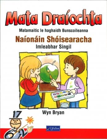 Mata Draíochta Junior Infants