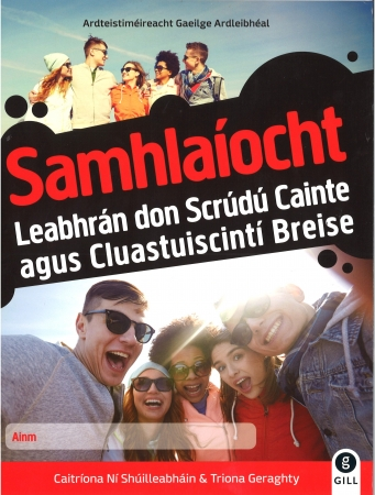 Samhlaíocht Workbook - Leaving Certificate Irish Higher Level